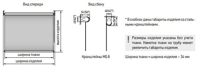 Технические особенности рулонных штор Д25