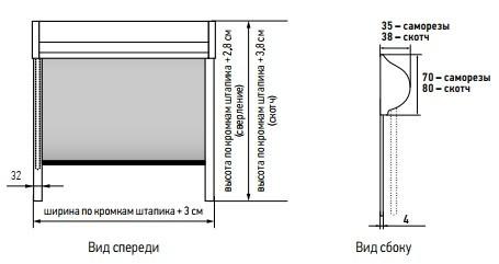 Технические особенности рулонных штор Уни 1
