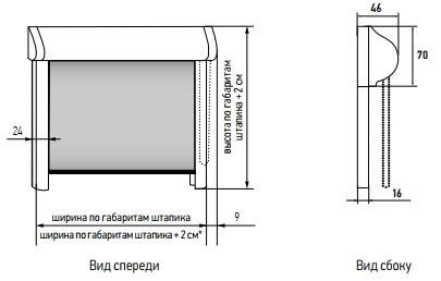 Технические особенности рулонных штор Уни 2